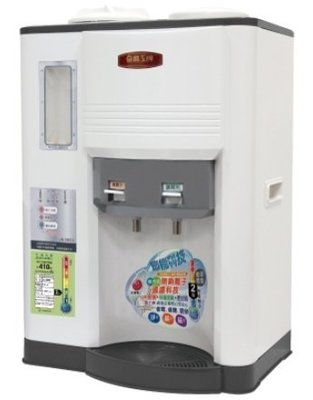 【免運費】晶工牌 溫熱全自動開飲機 JD-3655