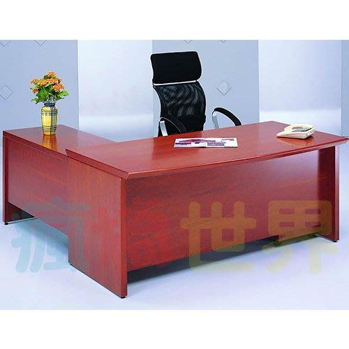 《瘋椅世界》OA辦公家具全系列 高級木製主管桌 EN-318(董事長桌/老闆桌/辦公桌/工作桌)需詢問