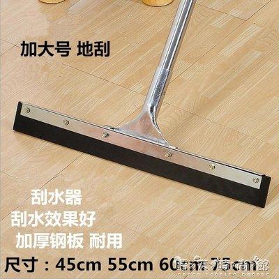 大號不銹鋼硅膠地刮刮水器推水刮地器橡膠地板刮海綿刮刀瓷磚地面WD
