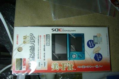 3DS 螢幕保護貼 MORI GAMES 樂貼AFP (全新)初期3DS&初階機專用