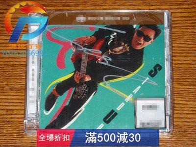 張國榮 stand up SACD  正版 現貨唱片 CD 正版【湃銳百貨】