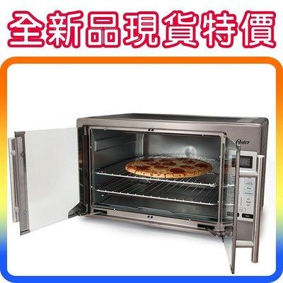 《現貨快閃限時賣!!》OSTER TSSTTVFDDG 微電腦 法式雙門烤箱 (42L)