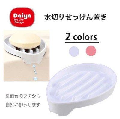 ❈花子日貨❈日本,水切,肥皂盒