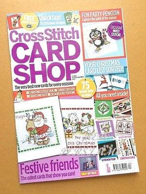 紅柿子【英文彩色版•Cross Stitch CARD SHOP 耶誕節十字繡卡片作品集 Issue 93】