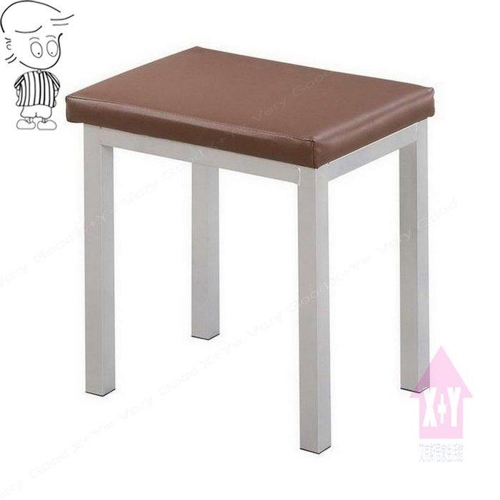 【X+Y時尚精品傢俱】現代餐桌椅系列-單人鐵管凳(皮面/烤銀)(黑色.藍色.咖啡).椅凳.板凳.摩登家具