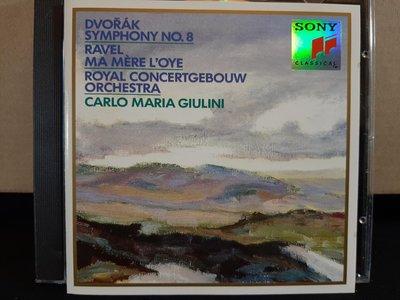 Giulini,Dvorak-Sym No.8,Ravel-Ma Mere L'Oye,朱里尼,德佛扎克-交響曲第八號,拉維爾-鵝媽媽等,如新。