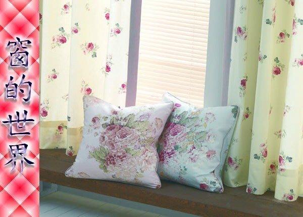 【窗的世界家飾館】20年專業製作達人,雅士多系列窗簾P178 英國進口