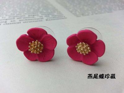 [燕尾蝶珍藏 ]-- 西洋飾品精選 :摩登 艷桃紅 捏陶 小花 耳環 (針) 台北市