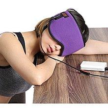 智能穿戴護眼儀USB接口碳纖維遠紅外線發熱眼罩