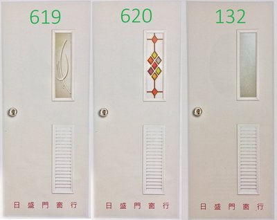✦日盛門窗行✦彩繪玻璃正南亞塑鋼門組✦含門框✦一年保固✦浴室門 廁所門 廚房門 壹