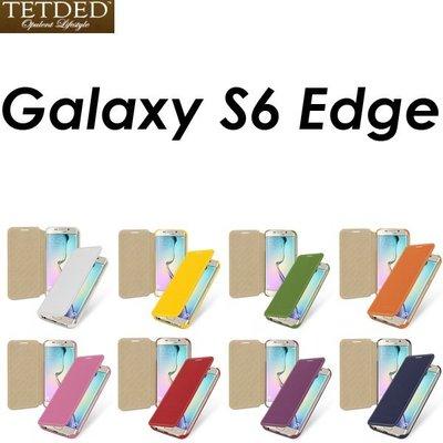 【麥小舖2店】三星 Galaxy S6 Edge 翻頁式真皮皮套 - 法國Tetded 黑白紅藍黃綠紫粉橘 9色