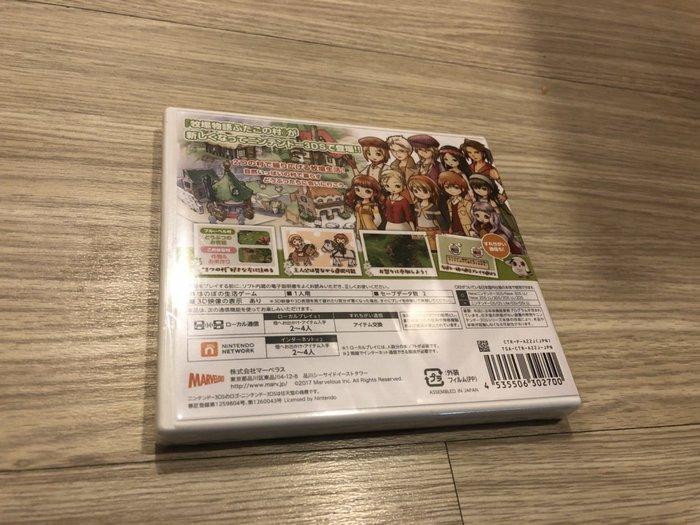 N3DS 3DS 牧場物語 雙子村落+ 非 連結新天地 初始大地 三座鄉村的重要朋友們 售 850