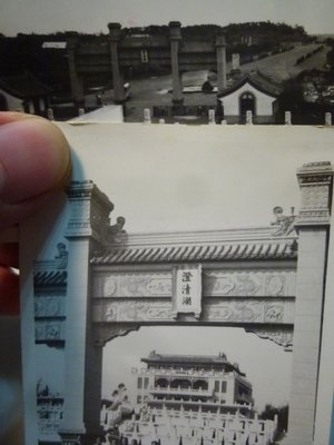 190707~(高雄)澄清湖~相關特殊(一律免運費---只有各一張)老照片