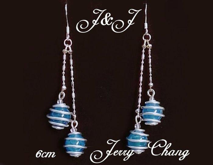 J&J精品~夢裡迴旋~寶藍網紋瑪瑙鋁線亮麗墜鍊耳環