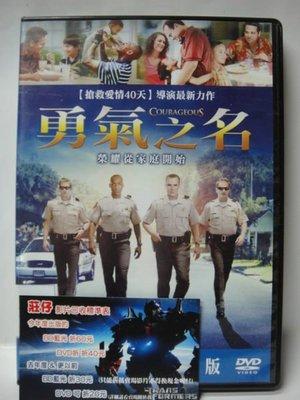 莊仔@88333 DVD 艾力克斯肯德里克【勇氣之名】全賣場台灣地區正版片