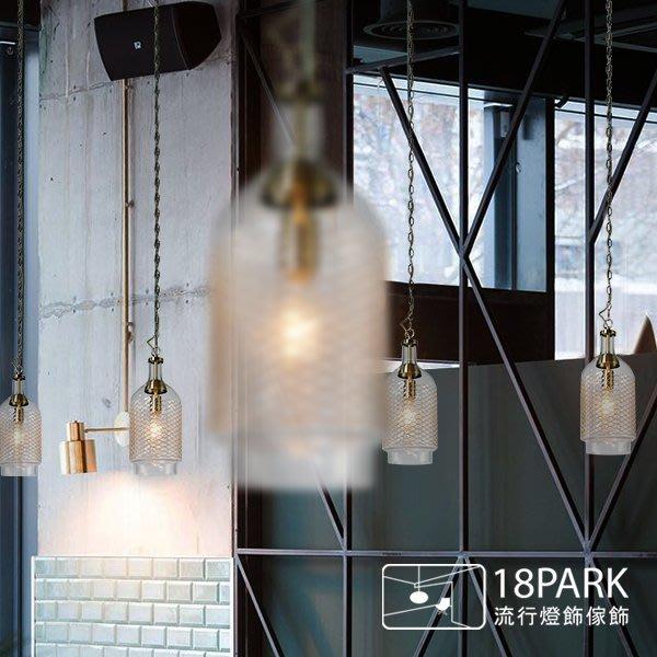 【 18Park 】簡約時尚 Miro [ 米羅吊燈-大 ]