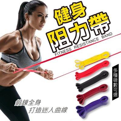 現貨-國際級【TRX 健身阻力帶 80磅 彈力帶】胭脂紅 阻力繩 彈力繩 拉力繩 阻力帶 拉力帶 重訓 瑜珈 瑜珈繩