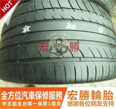【宏勝輪胎】F381. 285 30 18 米其林 PS2 8成新 2條5000元