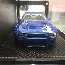 Ignition Model 1/18 Rocket Bunny S13 V2 Blue Metallic