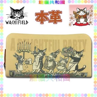 ※龍貓共和國※《日本dayan全真皮牛皮Wachifield 瓦奇菲爾德 達洋貓咪 歡樂派對 皮夾長夾》生日情人節禮物
