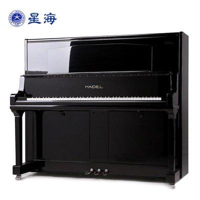 鋼琴星海(XINGHAI INSTRUMENT) 星海海德鋼琴 全新立式鋼琴德國進口配件專業演奏級 HS25S