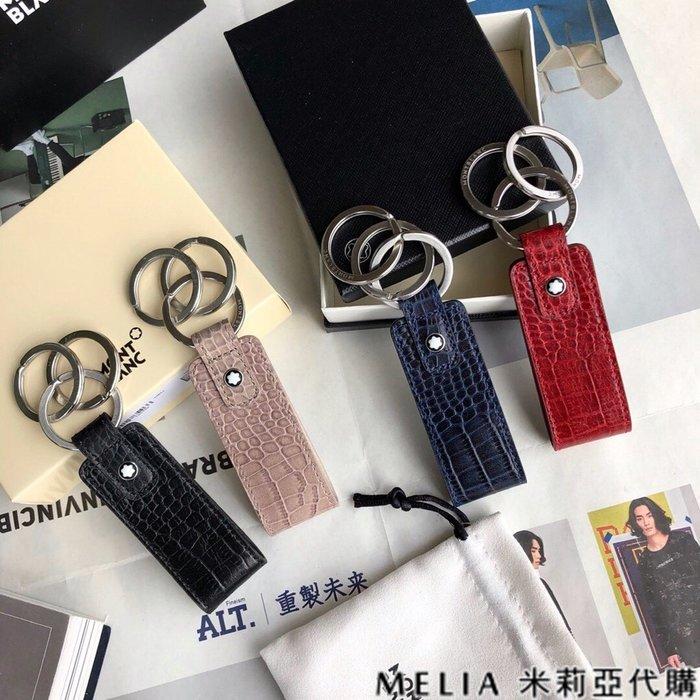 Melia 米莉亞代購 商城特價 數量有限 每日更新 19ss Montblanc 萬寶龍 鑰匙扣 精鋼材質 真皮四色