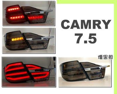 小亞車燈改裝*全新 CAMRY 2015 2016 2017 年 7.5 代 燻黑 跑馬方向燈 光柱 光條 LED 尾燈
