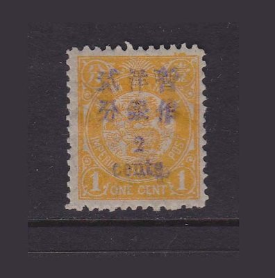 【雲品】中國China 1897  Sc Chinese Sc 87 Not Listed on Cat. MH 庫號#BP03 41835