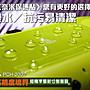 【imos】史上最強超易清潔SONY PSVITA 2000 2007 保護貼 PSVITA2000保護貼 抗油污 耐刮