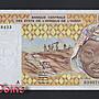 【Louis Coins】B1128-WEST AFRICAN STATES-1991-2003西非象牙海岸紙幣