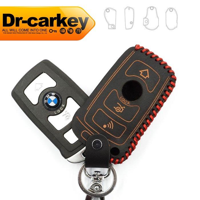 【鑰匙職人】BMW 7 Series E65 E66 E67 E68 寶馬 汽車 晶片 鑰匙皮套 鑰匙包 插入式 皮套