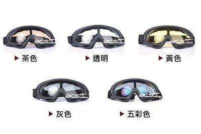 【WKT】黑框~美軍型全罩式護目鏡風鏡防風眼鏡抗彈眼鏡(BB彈)共5色-DE00401