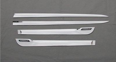 車達人 Corolla Altis  門條邊 COROLLA ALITS 2014 Side door streamer 高品質