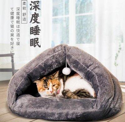 貓窩冬季保暖四季通用網紅封閉式狗窩小型犬貓咪貓睡袋寵物用品中型