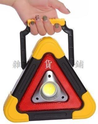 【雜貨鋪】魚眼LED工作燈(電池款)COB三角警示燈 紅光閃爍 露營照明 探照燈 LED燈 路障燈 故障燈