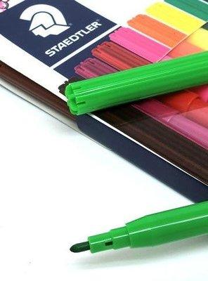 {阿治嬤}施德樓 STAEDTLER Luna系列 可水洗 彩色筆 12色 MS327-LWP12 細彩色筆