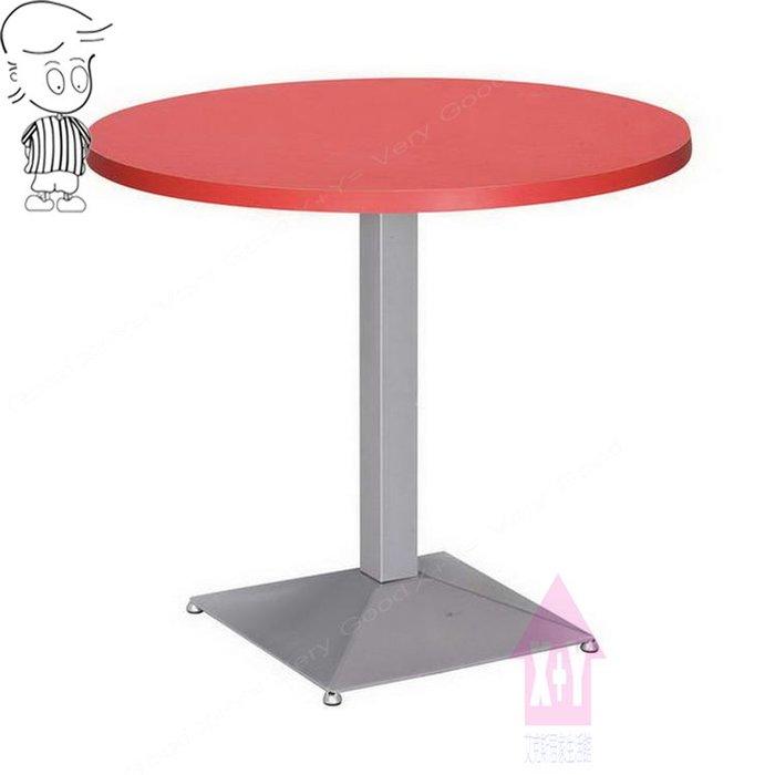 【X+Y時尚精品傢俱】現代餐桌椅系列-艾里 2尺洽談桌(烤銀方盤S圓桌).餐桌.早餐桌.另有2.5尺.摩登家具