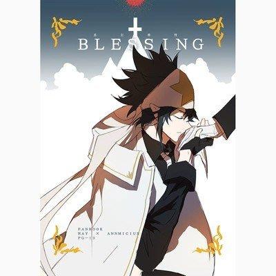 【免運】【小藍】凹凸世界雷安同人漫畫本子《blessing&王妻》 BL漫畫~  KLJSIA