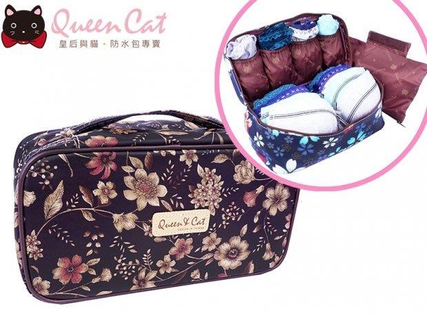 貝格美包館 貼身收納包 FM 典雅金花-796 皇后與貓 防水包 化妝包 貼身衣物收納 旅行盥洗包