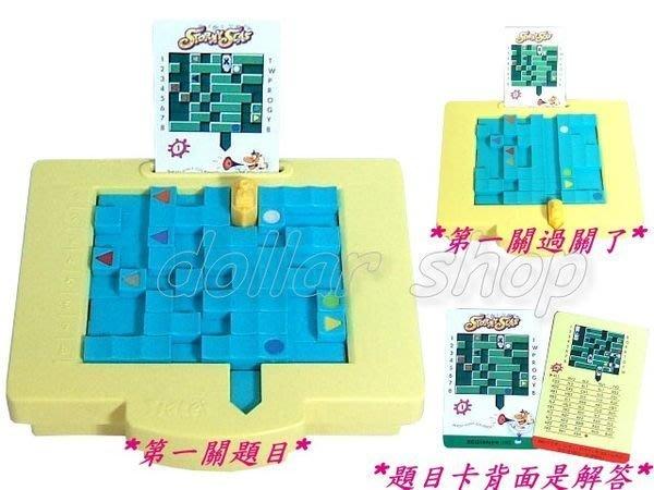 寶貝玩具屋二館☆【智力】咆哮之海天利機靈船長智力遊戲組(裸裝無外盒)