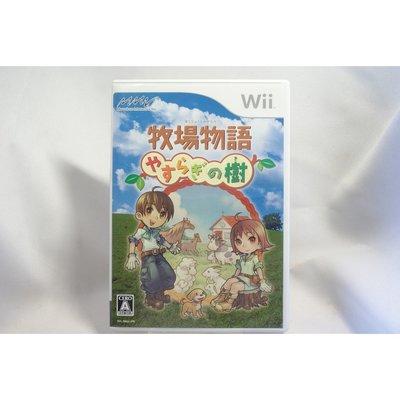 [耀西]二手 純日版 任天堂 Wii 牧場物語 安詳之樹 含稅附發票