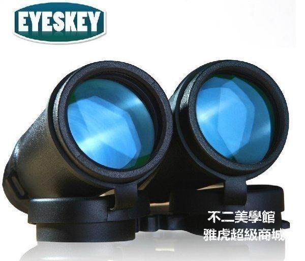 【格倫雅】^艾斯基 高倍高清雙筒望遠鏡 微光夜視 充氮防水 非紅外EK00101848