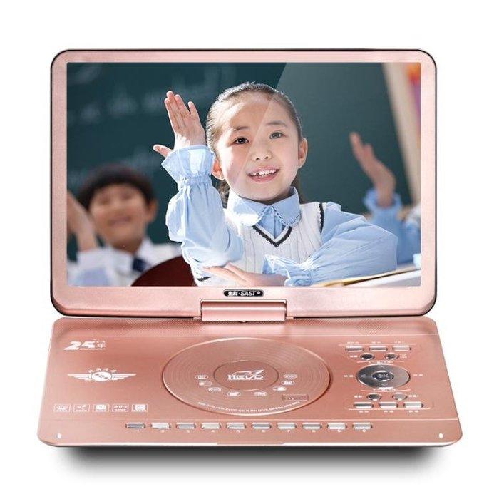 198D移動DVD播放機便攜式VCD影碟機家用EVD兒童小電視 ZJ2480