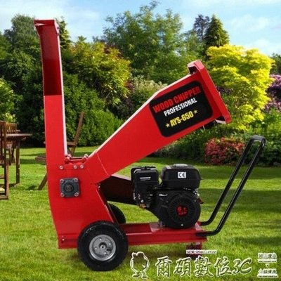 園林機械6.5HP汽油碎木機碎枝機臥式樹枝樹葉粉碎機碎粒機LX 【台灣現貨】