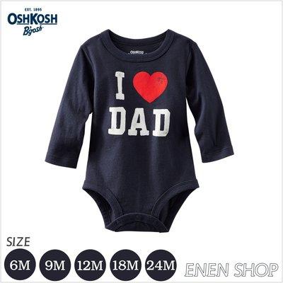 『Enen Shop』@OshKosh Bgosh 經典 I ❤ DAD款俏皮包屁衣 #423C294|24M