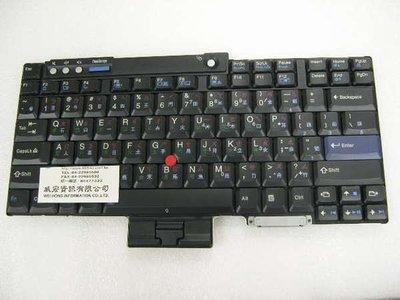 威宏資訊 筆電維修零件 LENOVO ThinkPad X T R W系列 IBM鍵盤卡鍵 按不出來 掉鍵 通通找我