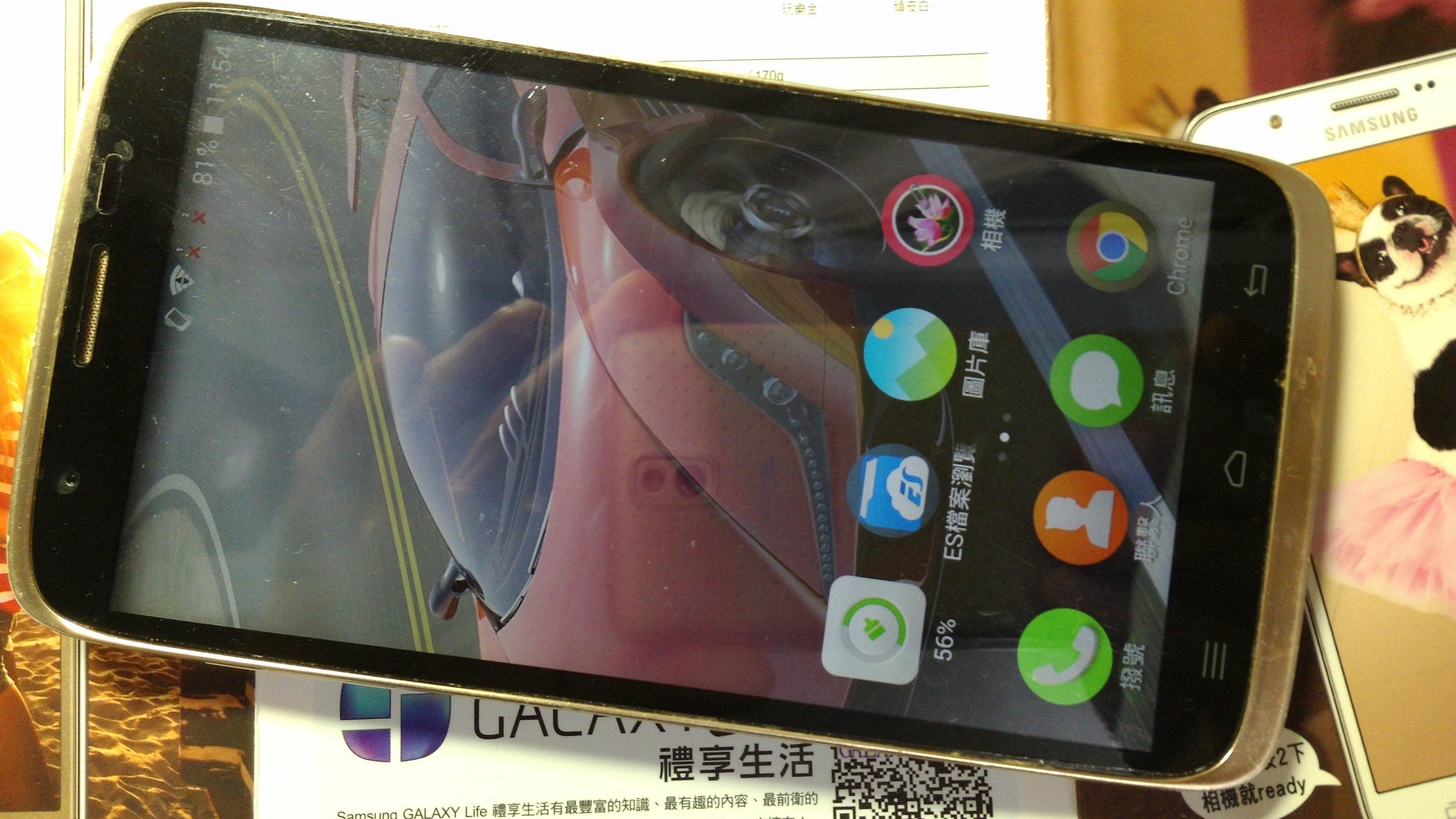 InFocus M320e真八核心商務型手機