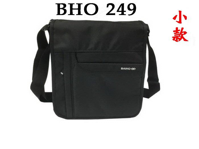 【菲歐娜】7764-(特價拍品)BAIHO防潑水布直立式多功能斜背包小款(黑) BHO249