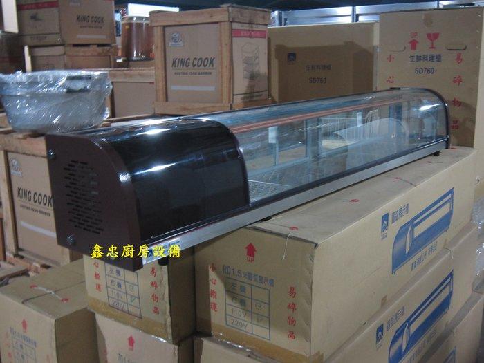鑫忠廚房設備-餐養設備:六尺桌上型卡布里冰箱生鮮展示櫃-賣場有-西餐爐-烤箱-水槽-快炒爐