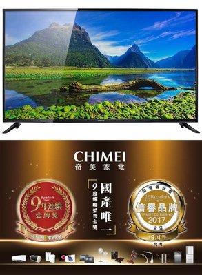 CHIMEI 奇美 49吋 無段式 藍光 調節 LED 液晶 顯示器+視訊盒 TL-50A500 $14X00 台中市
